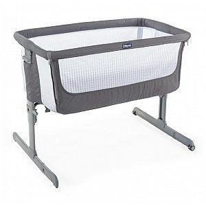 Otroška posteljica Chicco NEXT 2 ME AIR Dark Grey