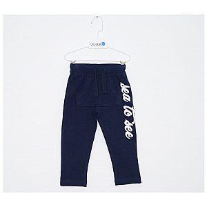 Otroške trenirka hlače za fantke